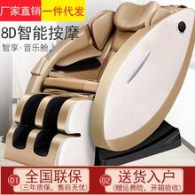 舒乐莱ad用全身智能ra摩全自动老年的太空豪华舱