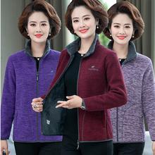 中老年ad装秋冬装加pt卫衣妈妈摇粒绒外套中年妇女保暖上衣女