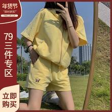 林诗琦内搭(小)背心松紧腰短裤薄式ad12套20pt夏季套装女三件套