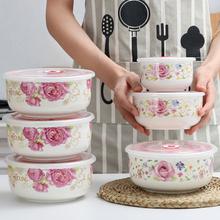 陶瓷保鲜碗三件ad4带盖保鲜pt微波炉冰箱储存盒便当饭盒