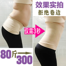 体卉产后收腹带女瘦腰瘦身减肚子腰封胖ad15m加肥pt0斤塑身衣