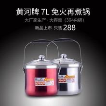 7L3ad4不锈钢加lt锅保温节能锅离火续煮锅汤锅家用
