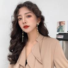 高级感ad张流苏耳环nt20新式潮长式气质韩国网红耳饰纯银针耳坠
