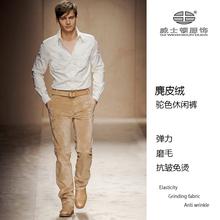 威士顿ad装直筒裤欧xi美英伦风复古轻熟雅痞驼色麂皮绒休闲裤
