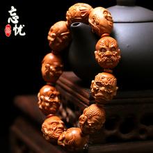 双面十ad罗汉橄榄核xi老油核大籽精雕文玩罗汉橄榄胡核雕手链