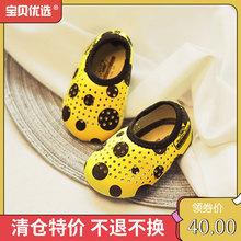 春夏男ae宝宝婴儿不ee1-3岁防滑软底鞋子6-12个月婴儿鞋