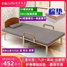欧莱特ae棕垫加高5ee 单的床 老的床 可折叠 金属现代简约钢架床