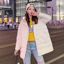 [aegee]网红便携式女土羽绒服时尚