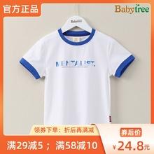 比比树童装男童短袖tae72020ly中大童儿童(小)学生夏季体恤衫