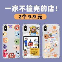 牛年新款适用ae3为novmd/se手机壳荣耀9i/10/v10/20/30青春