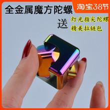 指尖陀螺ae1属魔方方md童玩具合金成的减压神器拍抖音同款