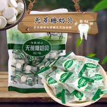[aeppinc]无蔗糖奶贝蒙浓内蒙古特产无糖50