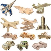 木制3ae立体拼图儿noDIY拼板玩具手工木质汽车飞机仿真(小)模型