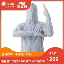 UV100防ae衣夏季男透ob防紫外线2021新款户外钓鱼防晒服81062