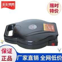 。烙饼ae电饼铛烤饼ob铛烤饼机(小)型双面加热家用烙锅饼铛电饼