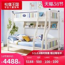 松堡王ae上下床双层ob子母床上下铺宝宝床TC901