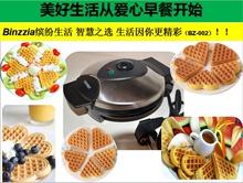 不锈钢ae角华夫饼机ob制华夫机 梅花形松饼机 家用早餐