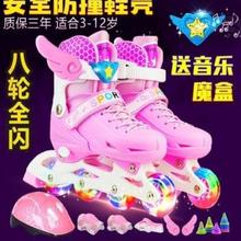 溜冰鞋ae三轮专业刷ob男女宝宝成年的旱冰直排轮滑鞋。
