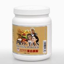 美国许氏普婷ae3白质粉 ob4g家庭装 大豆分离蛋白粉