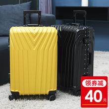 行李箱inae网红密码皮ob向轮拉杆箱男女结实耐用大容量24寸28