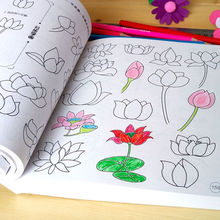 简笔画ae000例宝ob本画画书宝宝学画画绘画涂鸦本图画册填色本