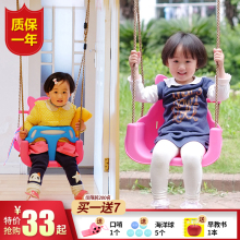 宝宝秋ae室内家用三sq宝座椅 户外婴幼儿秋千吊椅(小)孩玩具
