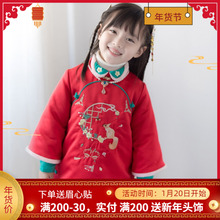 女童旗af冬装加厚唐ek宝宝装中国风棉袄汉服拜年服女童新年装
