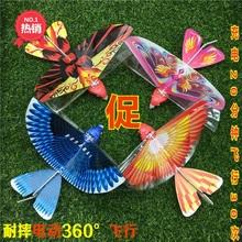 新鲁班飞鸟电动充电扑翼鸟