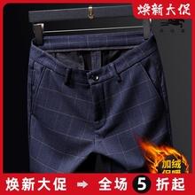 男士休闲裤春af3格子西裤ic男韩款潮流冬季(小)脚直筒男裤长裤