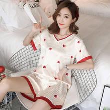 冰丝睡衣女夏af3短袖两件ic丝绸性感夏天韩款可爱家居服薄式