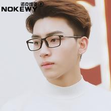 时尚韩af大框TR9ic男女士眼镜框潮的光学眼镜架可配近视平光镜