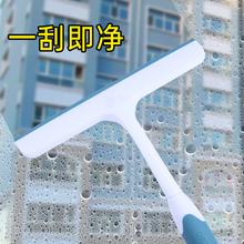 擦玻璃af器家用双面nc器擦窗器镜子刷刮水清洗窗户工具玻璃刮