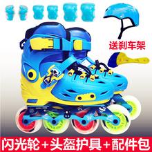 溜冰鞋af童全套装男nc滑冰轮滑鞋旱冰初学者(小)孩中大童可调节