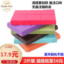 达倍鲜af/白巧克力nc块香醇代可可脂烘焙用巧克力砖1公斤商用