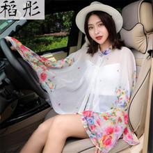 长款线衣上衣挡风防�鹣奶�af9肩超薄电es夏季披风透气。