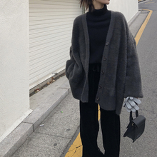 EKOafL马海毛宽on外套女秋冬季韩款显瘦加厚中长式V领针织开衫
