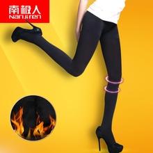 南极的af袜秋季连裤on大码连体袜黑肉色打底袜裤加绒加厚瘦腿