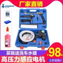 12vag20v高压yi携式洗车器电动洗车水泵抢洗车神器