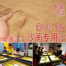 做沙画ag的沙子沙画ci子老师培训学生专用表演亲子