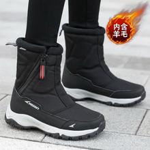 冬季新ag雪地靴女式ci外加绒高帮棉鞋防水防滑保暖中短筒靴子