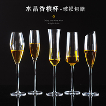 酒吧水ag玻璃香槟杯es萄酒杯套装鸡尾酒杯家用高脚杯