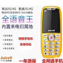 金太阳直板迷你(小)手机超长待机老ag12机学生es摄像头欧步V5