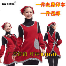 韩款女ag尚围裙家用es厅母婴店幼儿园美容工作服围腰定制LOGO