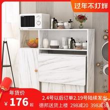 简约现ag(小)户型可移es餐桌边柜组合碗柜微波炉柜简易吃饭桌子