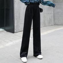 202ag丝绒裤女阔es秋冬垂坠感高腰宽松直筒拖地垂感休闲长裤