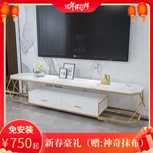 简约现代ag理石钢化玻es(小)户型客厅组合套装储藏柜整装