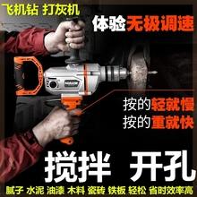 新品涂ag水功手飞机es拌器搅拌机腻钻电动搅暴大率子电钻油漆