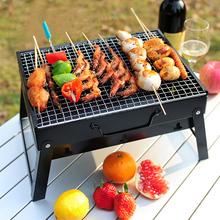 家用木ag(小)烧烤架户ce炉烧烤工具野外碳烤炉无烟烤炉架子炉子