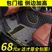 全包围丝圈汽车脚垫专用于新骐ag11颐轩逸ce籁骊威阳光蓝鸟