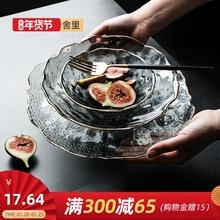 舍里 ag式金边玻璃ce客厅家用现代创意水晶玻璃沙拉碗甜品碗
